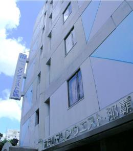 Business Hotel Marine West Naha