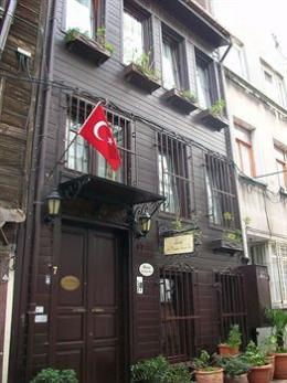 Photo of Naz Wooden House Inn Istanbul