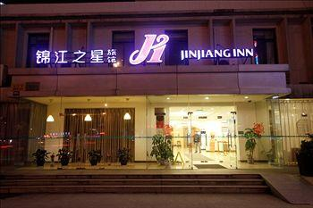 Jinjiang Inn (Shanghai Zhenbei)