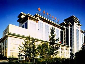 Oriental Garden Hotel