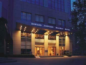 ‪Howard Johnson Huaihai Hotel‬