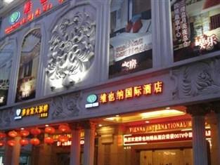 Photo of Vienna Hotel Guangzhou Sanyuanli