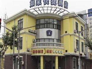 Home Inn Shanghai Hongqiao Shimao Xianxia Road