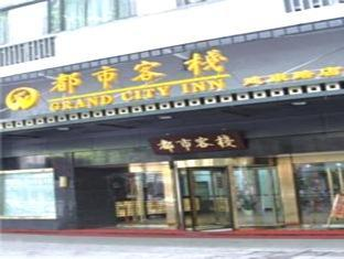 Photo of Grandmetro Hotel (Nanjing Jiankang Road)
