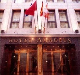Photo of Hotel Amadeus Valladolid