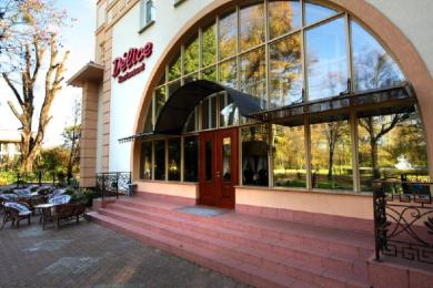 Photo of Delice Hotel Lviv