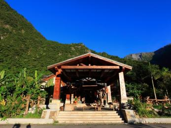 Leader Village Taroko