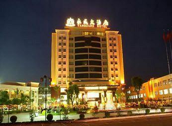 Photo of Vanguard Hotel Guangzhou