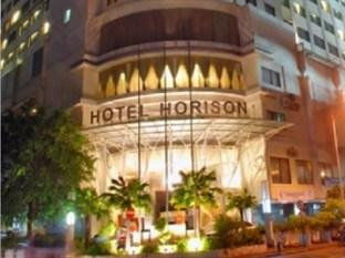 Photo of Hotel Horison Semarang