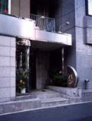 Tsukiji Business Hotel Ban