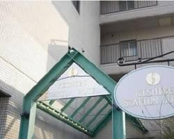 ShinOsaka Station Hotel Group Kishibe Station Hotel