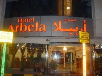 Arbella Boutique Hotel