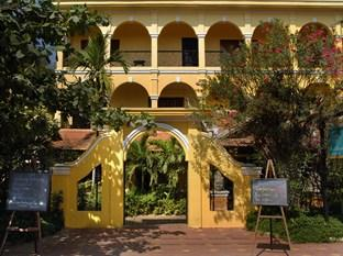 Photo of Auberge Mont-Royal D'Angkor Siem Reap