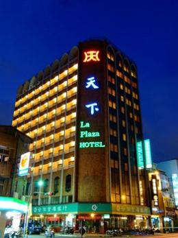 Photo of La Plaza Hotel Tainan
