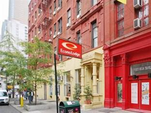 Photo of Econo Lodge Times Square New York City