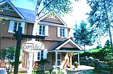 Guest House Curry Village
