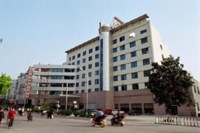 Photo of Hui'An Hotel Yicheng