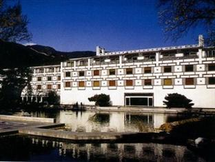 Fragrant Hill Hotel