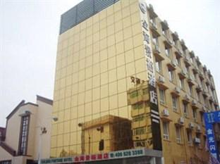 Golden Fortune Hotel Zhuhai