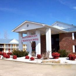 Photo of Blue Ribbon Inn Magnuson Hotel Sallisaw