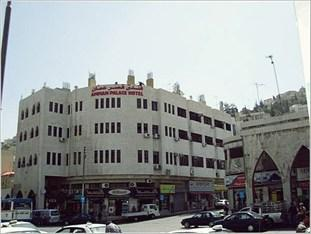Photo of Amman Palace Hotel