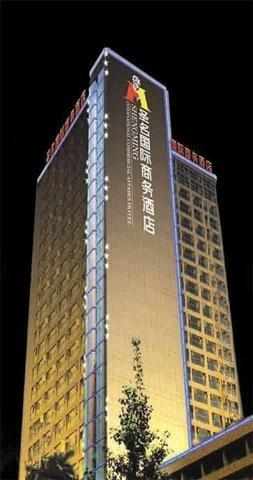 Photo of Chongqing Hotel