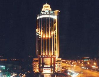 BEST WESTERN Premier Qingdao Kilin Crown Hotel