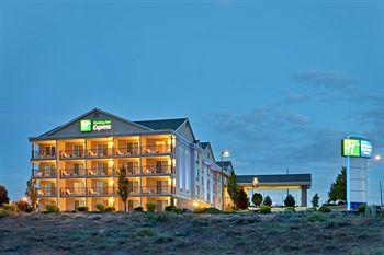 Photo of Holiday Inn Express Hotel and Suites Richland