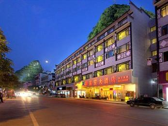 Starway Yangshuo Xijie Xinfu'an Hotel
