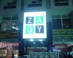 Zagy Hotel