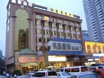 Photo of Phoenix City Business Hotel Shenzhen