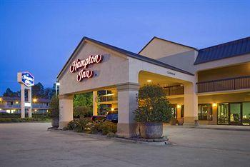 Photo of Hampton Inn Longview South