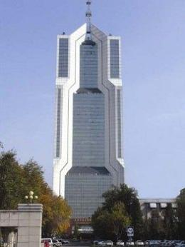 Photo of Tianyin Tianyu Hotel Tianjin