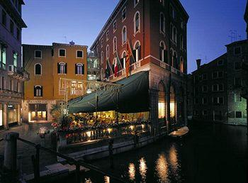 Photo of Bonvecchiati Hotel Venice