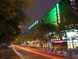 Photo of GreenTree Inn Hefei Chenghuangmiao