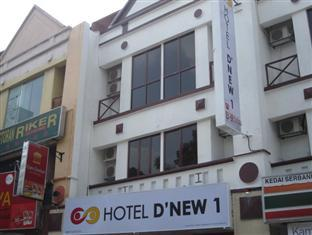 Hotel D'New 1