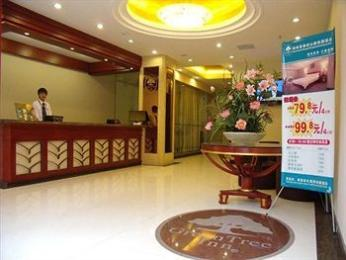 GreenTree Inn Shanghai Pudong Chengshan Road Express Hotel