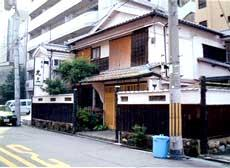 Photo of Ryokan Marusan Osaka