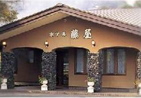Photo of Art Hotel Outlet Karuizawa