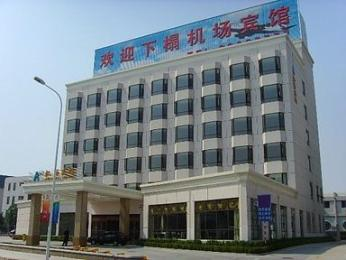 ‪QingDao Civil Aviation Airport Hotel‬