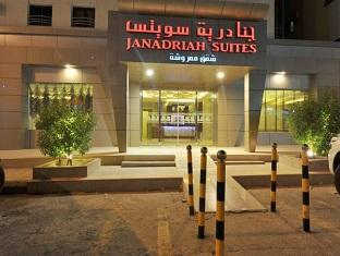 Al Janadriyah Suites 7