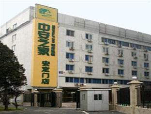 Photo of Zhong An Inn Beijing Andingmen