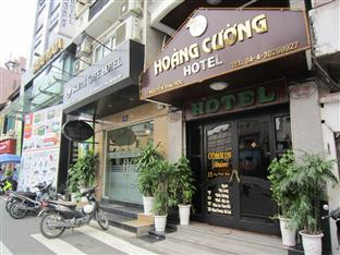 Photo of Hoang Cuong Hotel Hanoi
