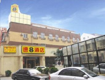 Photo of Super 8 (Beijing Shijingshan Jiu Jiu Yuan)