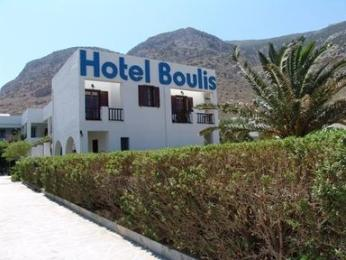 Hotel Boulis