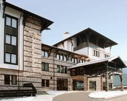 Photo of Hotel Lion Bansko