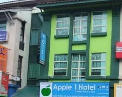 Apple 1 Hotel