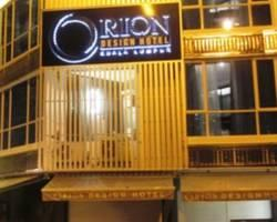 Orion Design Hotel