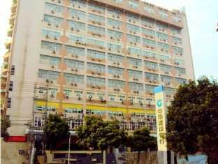 Photo of He Jia Hotel (Wenyuan) Xiamen