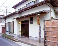 Photo of Minshuku Katanashi Minamiboso